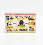 "Tile 2x3 ""First aid poster"""
