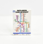 "Tile 2x3 ""Saint-Petersburg metro map"""