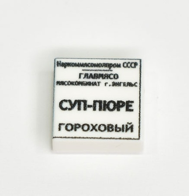 Tile 1 x 1 Soup from Red Army MRE