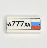 Tile 1 x 2 car number sign А777ХА