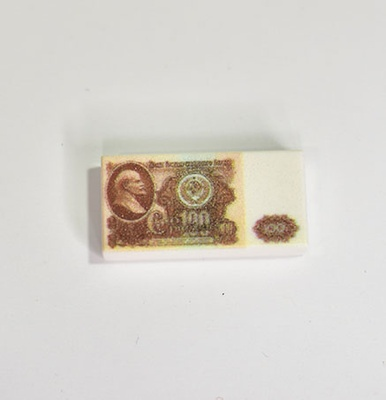 "Tile 1 x 2 with ""100 Rubles  v 1961 USSR"""