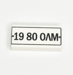 Tile 1 x 2 Soviet car number sign 1980 ОЛМ