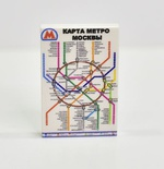 "Tile 2x3 ""Moscow metro map"""