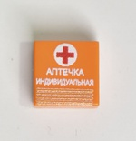 "Tile 1x1  ""First aid kit """