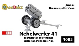 15 cm Nebelwerfer 41  German multiple rocket launcher