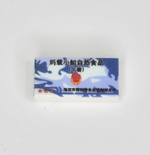 "Tile 1x2 ""Chinese navy lunch ration MRE"""