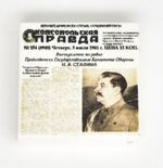 "Tile 2 x 2 ""Newspaper 03.07.1941 beginnig of the War"""